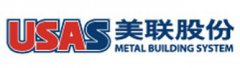 美联钢结构建筑系统(上海)