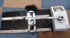 西藏扭力扳手测试仪