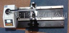 扭力扳手测试仪200牛米