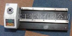 扭力扳手测试仪台湾