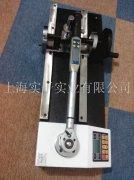 扭力扳手测试仪(电脑管理)