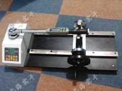 扭力扳手测试仪型号