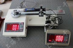 便携式扭矩扳手检定仪1000n.m