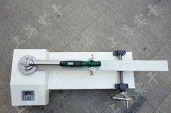 小型扭力扳手检测仪