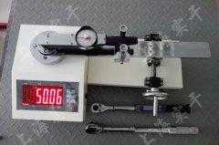 表盘式扭矩扳手检定仪厂家