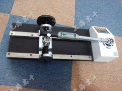 电气制造专用扭矩扳手检定仪