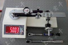 扭力扳手检定仪规格