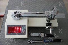扭矩扳手测量仪-扭力扳手检定仪