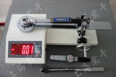 手动扭力检测仪500N.m