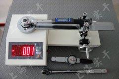 扭矩扳手检定仪操作方法