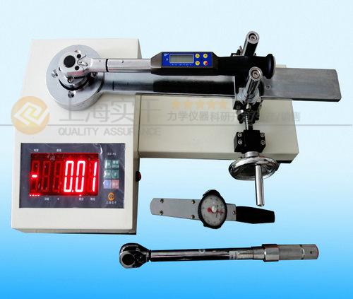 SGXJ扭力扳手检定仪,校准扭矩扳手检测仪,扭矩扳手检定校准仪300N