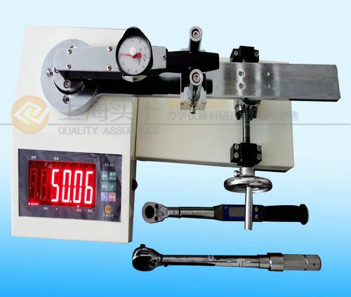 扭矩扳手检定仪 扭矩扳手校验仪 SGXJ扭力矩扳手测量仪价格