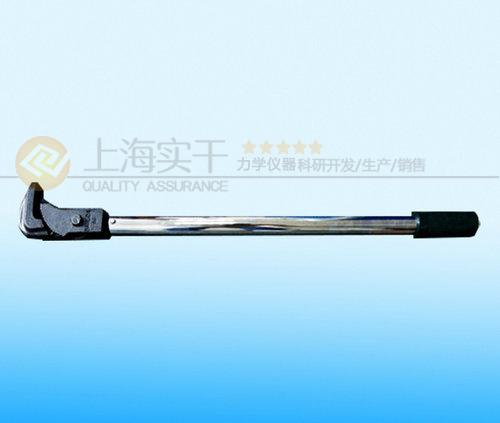SGTG预置式扭力扳手,管钳头预置式扭力矩扳手,可调式扭力圆螺母扳