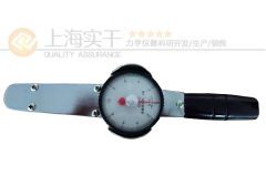 上海厂家生产指针式表盘扭