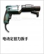 厂家生产发电设备安装专用